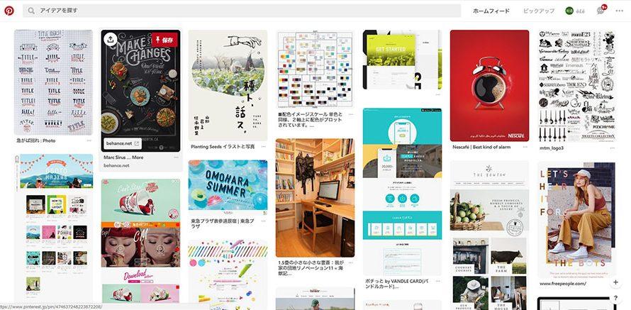 Webデザインの参考サイト