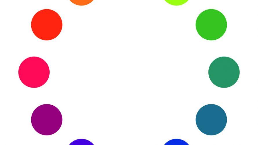配色の基本ルール
