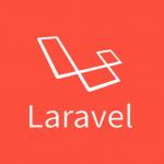 知っておくべきLaravelのベストプラクティス TOP10