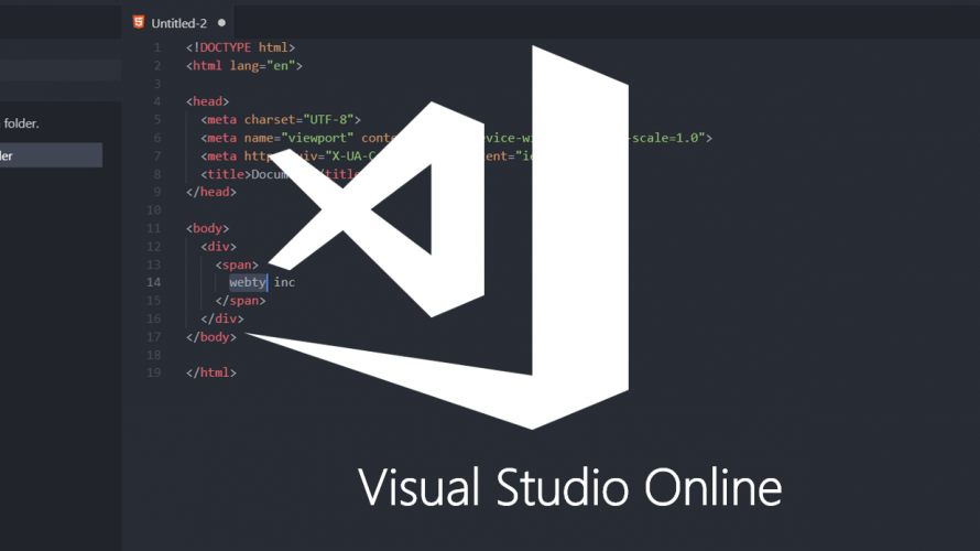 ブラウザで動く Visual Studio Online 【Public Preview!!】