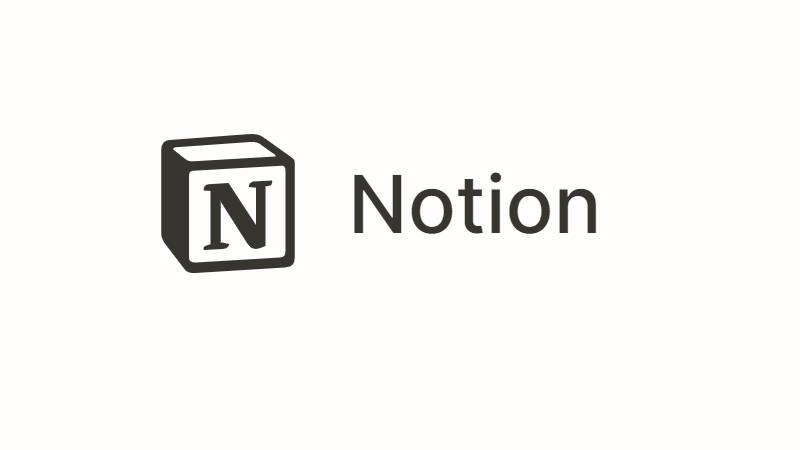 Google スプレッドシートで管理していたものすべてをNotionに移管した話
